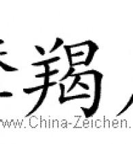 chinesische spiele kostenlos